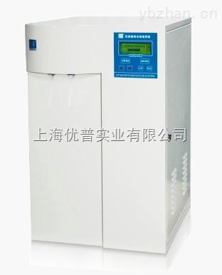 UPH-III-5/10/20T-优普UPH-III超低有机物型超纯水机—台上式