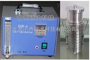空气微生物采样器 八级 中西器材 型号:KH05-KHW库号:M20623
