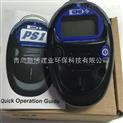 英国GMI T.ex一氧化碳检测报警仪 气体检测 安全*