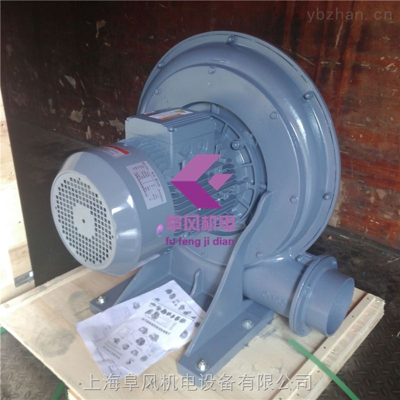TB-150-10透浦式鼓风机7.5KW
