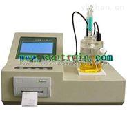 全自动微量水分测定仪/卡尔菲休库仑水分仪  型号:SLH2122A