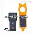 SL8006无线高低压钳形电流表新品