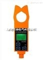 SL8004高低压钳形电流表专业
