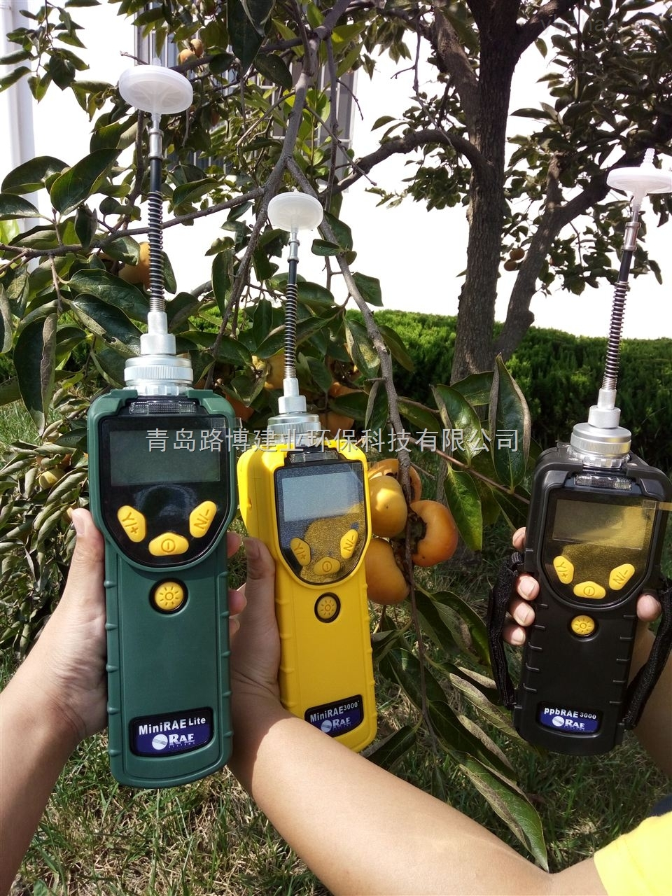 華瑞的PGM-7320環境voc氣體檢測報JING儀(大量程)