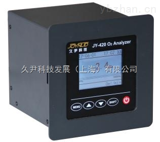 焦炉煤气微量氧分析仪 氧检测仪