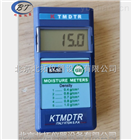 数显式KT-50感应式木材测湿仪