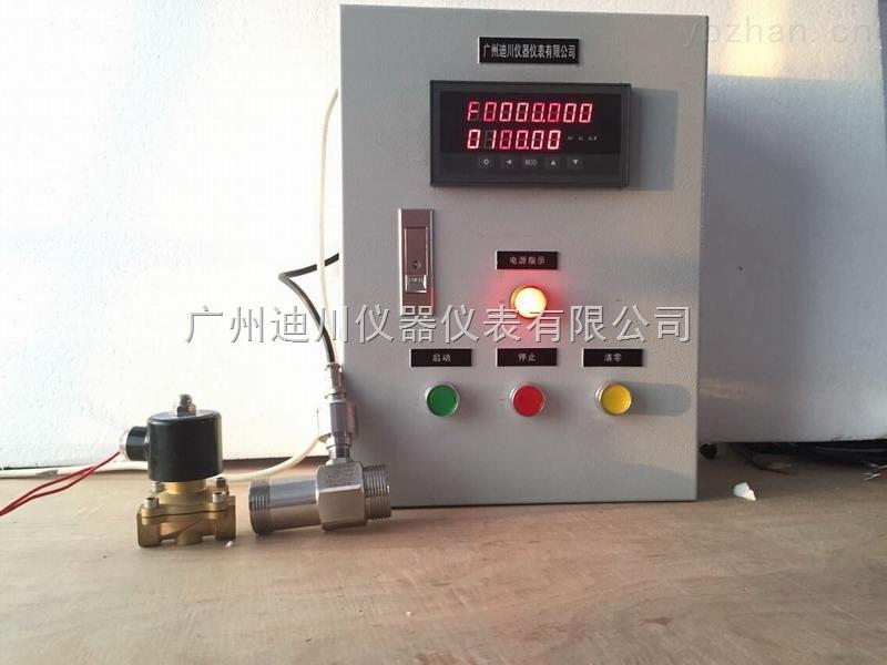 液體定量控制加水系統定量控制熱水流量設備