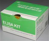 elisa试剂盒IBL