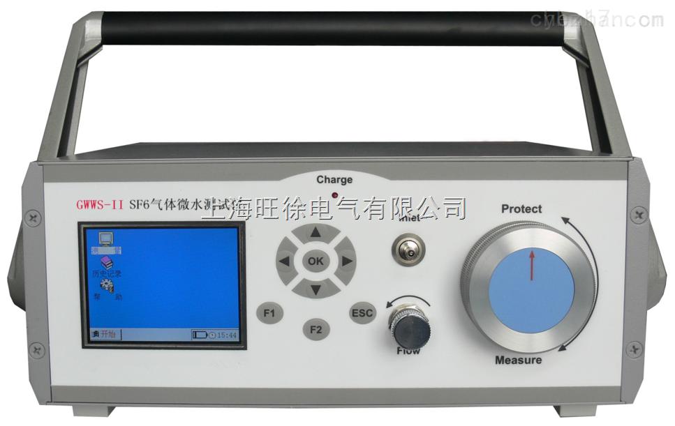 ZQW-ⅡB SF6精密露點儀廠家
