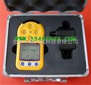 便携式一氧化碳检测仪/co检测仪