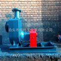 太原CYZ自吸式離心泵供應商