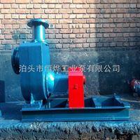 太原CYZ自吸式离心泵供应商