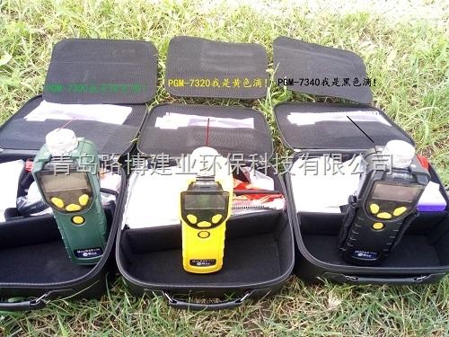 Lite VOC检测仪美国华瑞PGM-7300型号热销