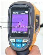 连光用于电气设备维修检查红外热成像仪RX300原理
