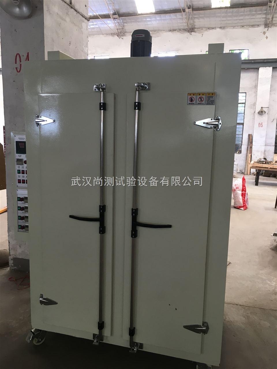 SC/DHG-214-武汉高温箱租用
