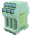 信号隔离器分配器安全栅