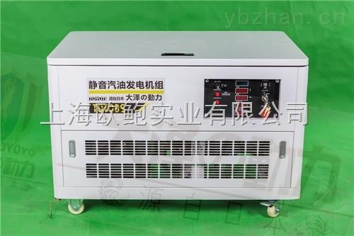 铁路应急35千瓦小型汽油发电机报价