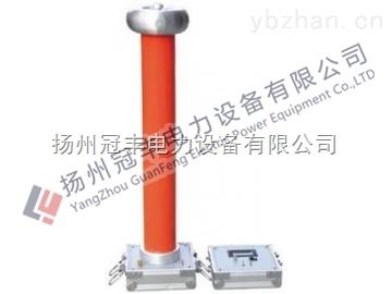 高效方便交直流阻容分压器