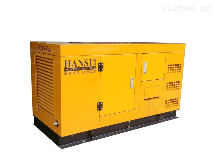 福建应急备用发电机组