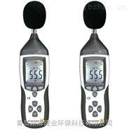 厂家自产直销大批量售卖便携式LB-8851噪音计
