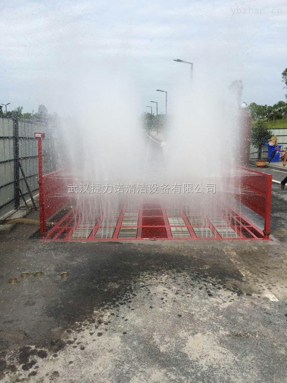 武汉工程车自动洗轮机
