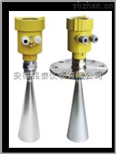 优质供应GD902高频雷达物位计图片参数