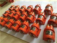 KBM-3/110矿用信号开关厂家