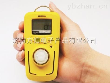 氮气浓度检测仪报警器
