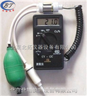 CY-12C便携式测氧仪使用方法