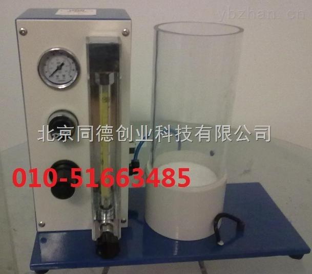 表征粉末涂料流動性松裝密度儀 型號:TOD-21782