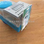 智能水表防水预付费IC卡水表DN15