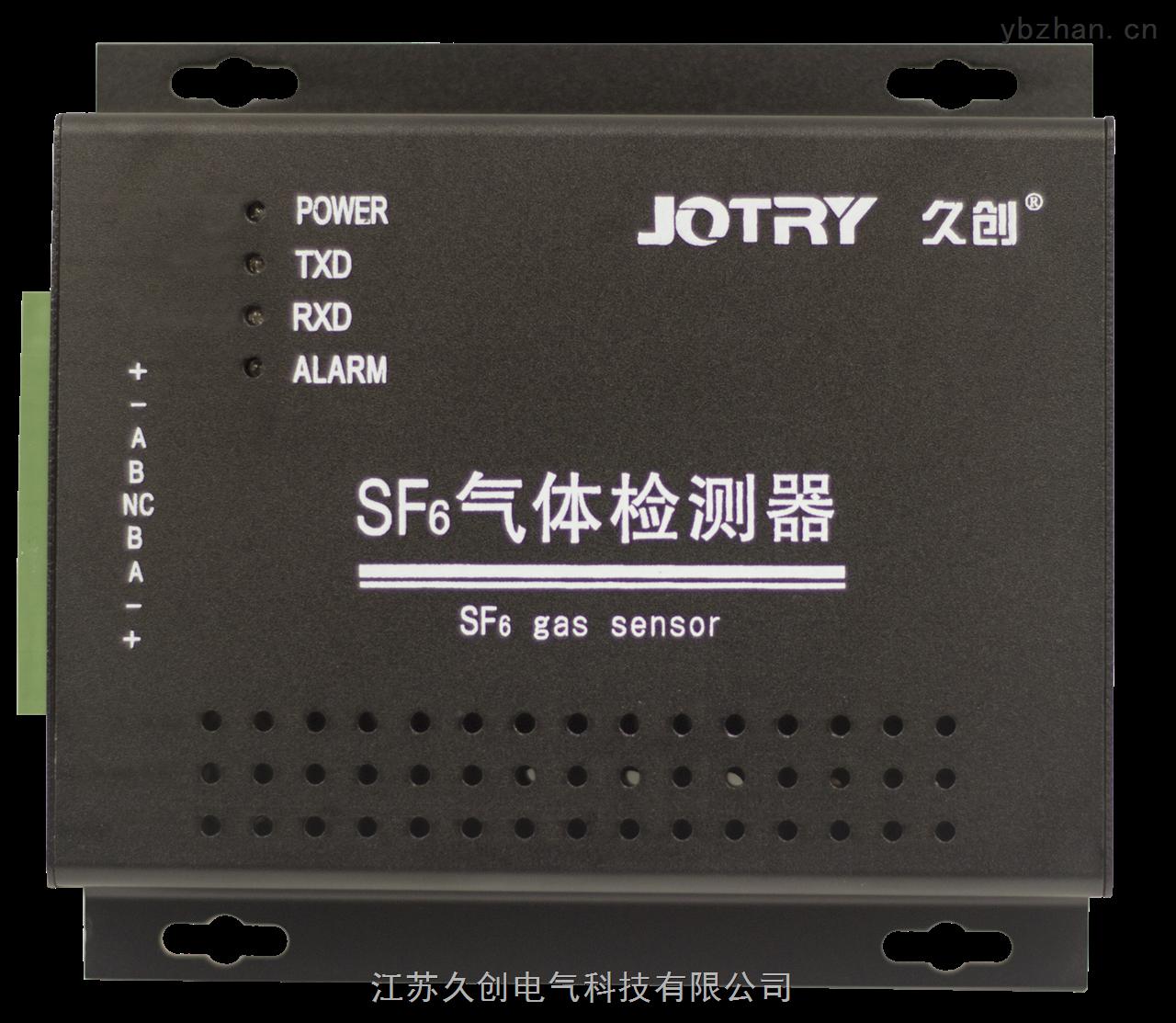 JC-DL/1-03(H)-SF6氣體檢測器廠家