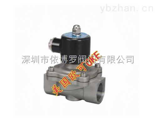 OKESV72-OKESV72进口精巧型不锈钢电磁阀(优惠特价)