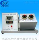 SYD-510石油产品凝点试验器