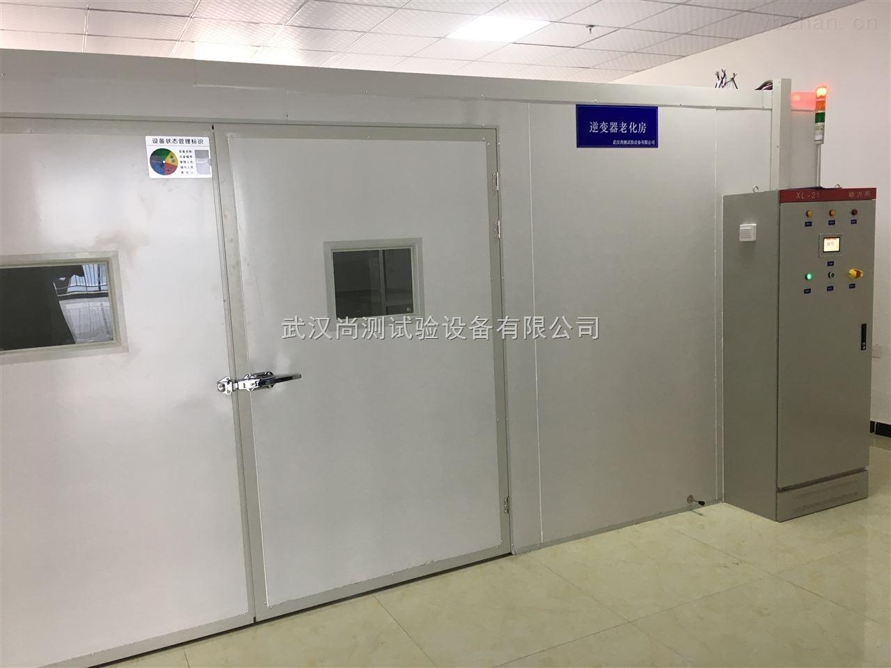 武汉高温老化房优质设备