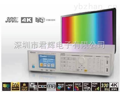 可编程视频信号发生器Chroma22294-A