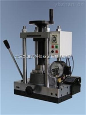 FYD-30-A型手动电动两用粉末压片机