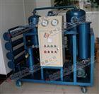 GFDL-系列单级高效真空滤油机厂家