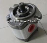 高壓齒輪泵1DK1BP0605R正品1DG1BP系列鈺盟HONOR