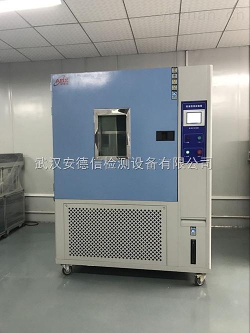 5℃/min快速温变试验箱
