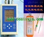 智能便携式氧化还原电位仪  型号:ZKNT-QX6530