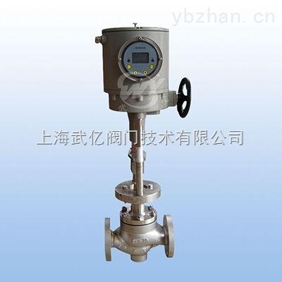 蒸汽电动调节阀图片