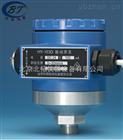 HY-103EEX振动变送器价格