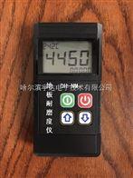 DH-NMDH-NM數字地板耐磨度計/電子耐磨度儀表/數顯耐磨度儀