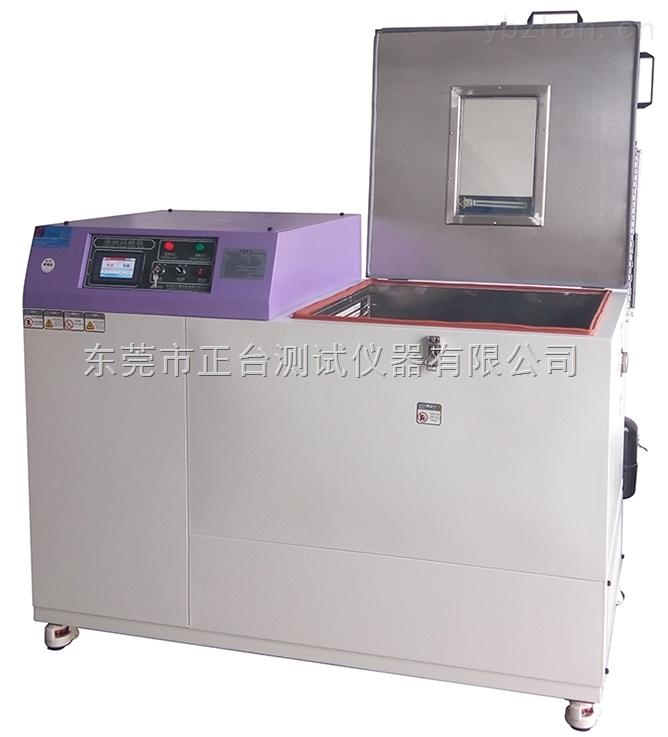 ZT-CTH-80L-低溫凍融實驗箱/試件低溫凍融實驗機
