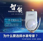北京、天津、上海、重庆无源光电直读水表