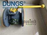 德国 冬斯 DUNGS 燃气球阀  KH160065