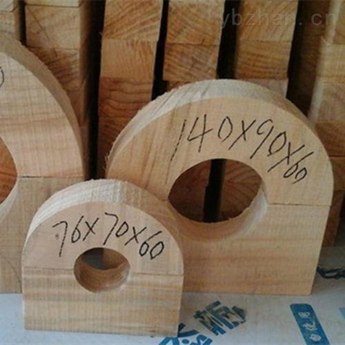 管道木托 垫木固定支撑