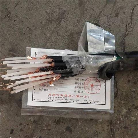 矿用轻型橡套电缆3*1.5+1电缆 3*2.5+1价格
