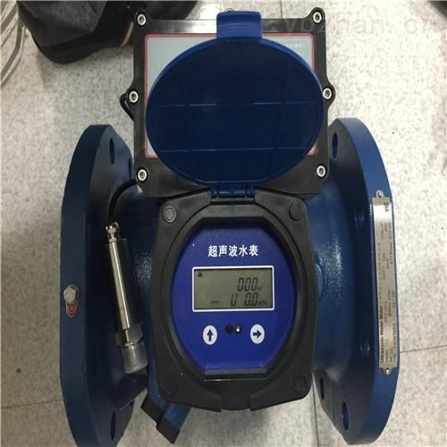 NB-IOT無線水表智能遠傳小管徑水表